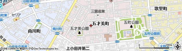 愛知県名古屋市西区五才美町周辺の地図