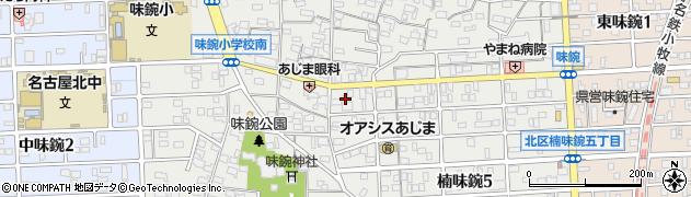 愛知県名古屋市北区楠味鋺周辺の地図