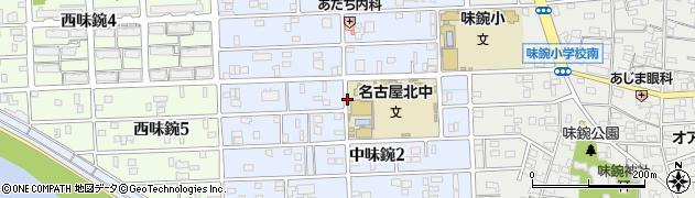 愛知県名古屋市北区中味鋺周辺の地図