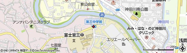 第三中学前周辺の地図