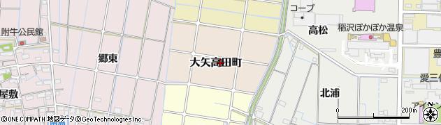 愛知県稲沢市大矢高田町周辺の地図
