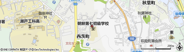 愛知県瀬戸市西茨町周辺の地図