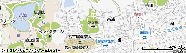 洞光院周辺の地図