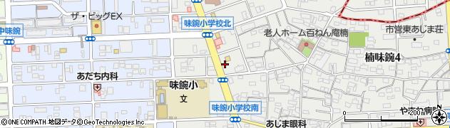 ほっともっと 楠あじま店周辺の地図