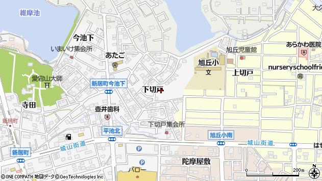 〒488-0071 愛知県尾張旭市新居町下切戸の地図