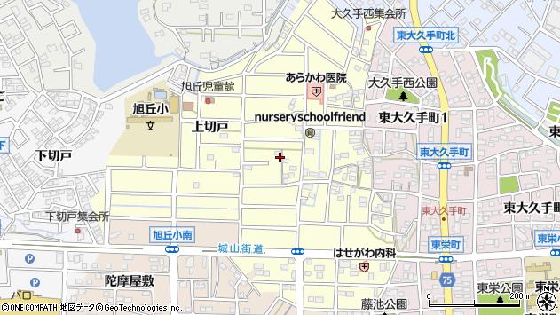 〒488-0006 愛知県尾張旭市大久手町中松原の地図