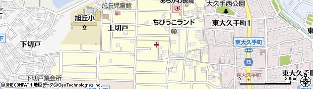 愛知県尾張旭市大久手町(中松原)周辺の地図