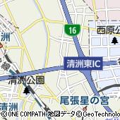 愛知県清須市朝日愛宕119