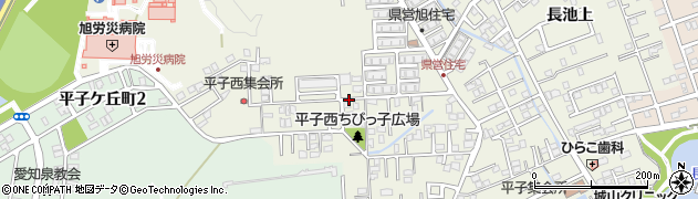 愛知県尾張旭市平子町(西)周辺の地図