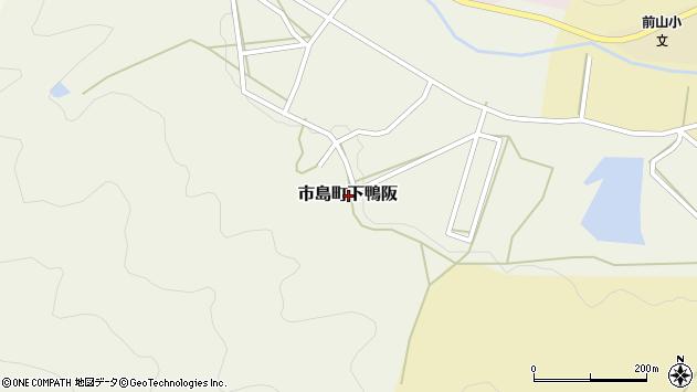 〒669-4343 兵庫県丹波市市島町下鴨阪の地図