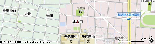 愛知県稲沢市福島町(比舎田)周辺の地図