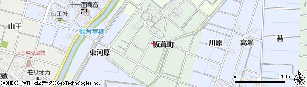 愛知県稲沢市板葺町(川東)周辺の地図