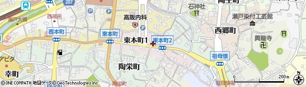 愛知県瀬戸市東本町周辺の地図