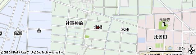 愛知県稲沢市野崎町(北出)周辺の地図