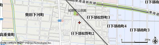 愛知県稲沢市日下部松野町周辺の地図