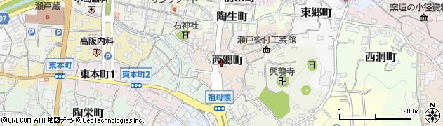 愛知県瀬戸市西郷町周辺の地図