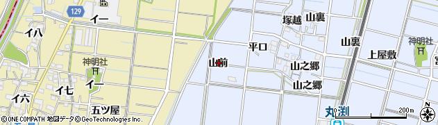 愛知県稲沢市祖父江町三丸渕(山前)周辺の地図
