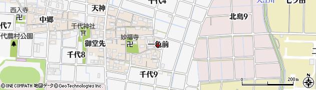 愛知県稲沢市千代町(一色前)周辺の地図