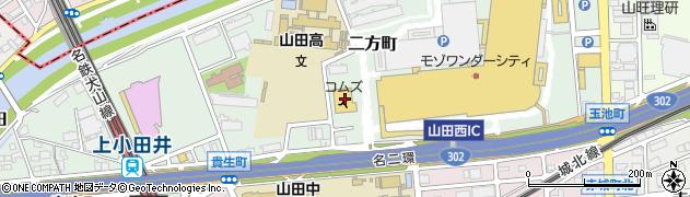 ムーミンスタンド 名古屋mozo・ワンダーシティ店周辺の地図