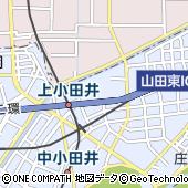 愛知県名古屋市西区二方町40