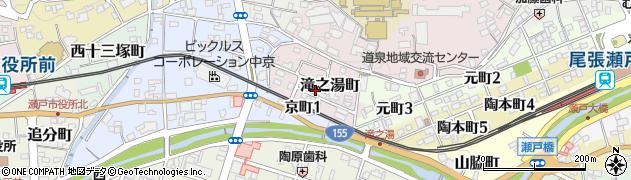 愛知県瀬戸市滝之湯町周辺の地図