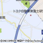 株式会社あいおい保険自動車研究所 東富士センター