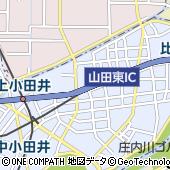 三越伊勢丹ビジネスサポート名古屋事業所