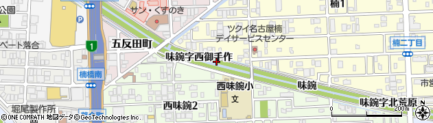 愛知県名古屋市北区楠町(味鋺字西御手作)周辺の地図
