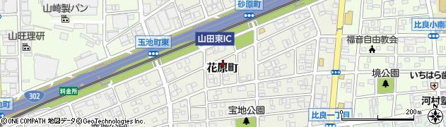愛知県名古屋市西区花原町周辺の地図