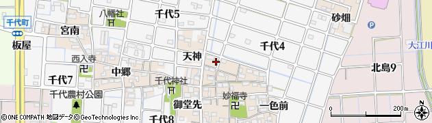 愛知県稲沢市千代町(難追杉)周辺の地図