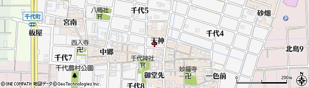愛知県稲沢市千代町(天神)周辺の地図
