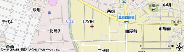 愛知県稲沢市北島町(七ツ田)周辺の地図