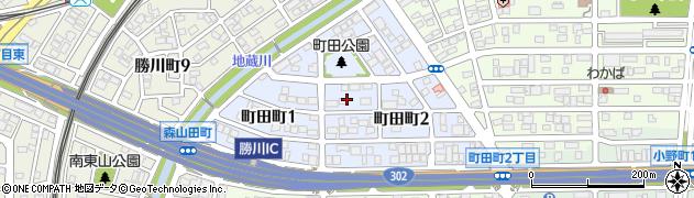愛知県春日井市町田町周辺の地図
