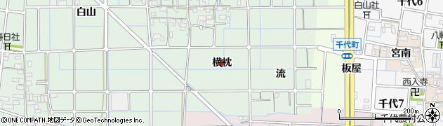 愛知県稲沢市堀之内町(横枕)周辺の地図