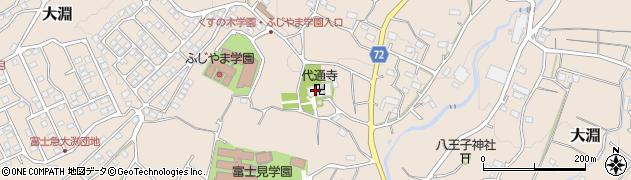 代通寺周辺の地図