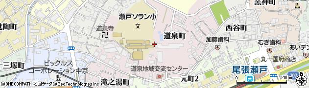 愛知県瀬戸市道泉町周辺の地図