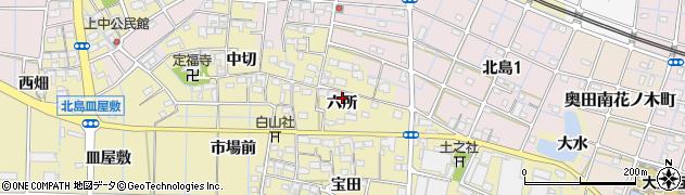 愛知県稲沢市北島町(六所)周辺の地図