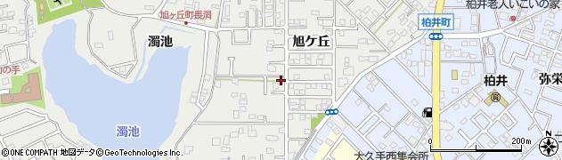 愛知県尾張旭市旭ケ丘町(旭ケ丘)周辺の地図