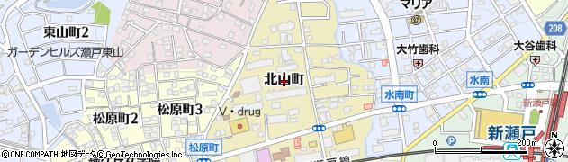 愛知県瀬戸市北山町周辺の地図