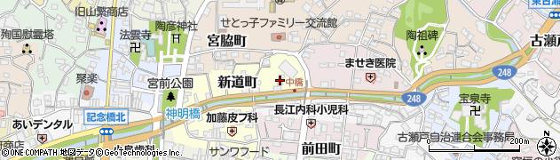 愛知県瀬戸市新道町周辺の地図