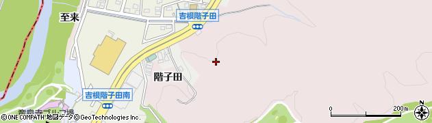 愛知県名古屋市守山区吉根(階子田)周辺の地図