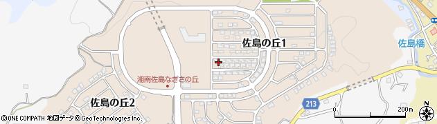 神奈川県横須賀市佐島の丘周辺の地図