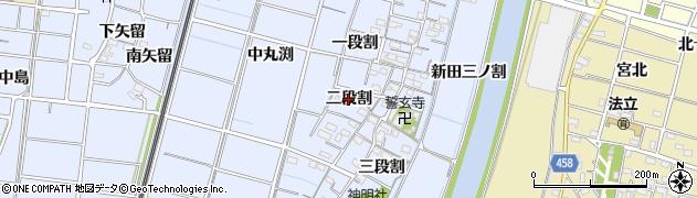 愛知県稲沢市祖父江町三丸渕(二段割)周辺の地図