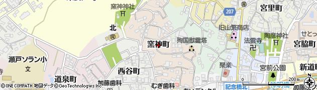 愛知県瀬戸市窯神町周辺の地図