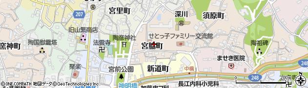 愛知県瀬戸市宮脇町周辺の地図