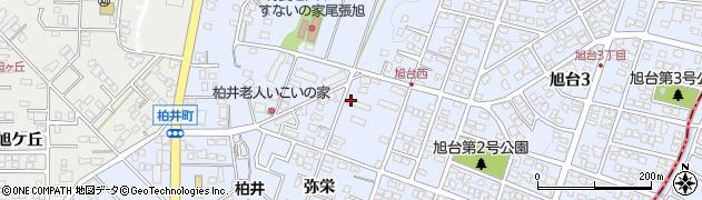 愛知県尾張旭市柏井町(弥栄)周辺の地図
