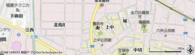 青宮寺周辺の地図