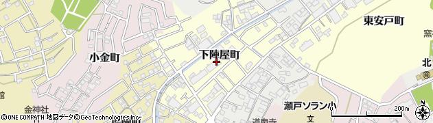 愛知県瀬戸市下陣屋町周辺の地図