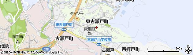 愛知県瀬戸市東古瀬戸町周辺の地図