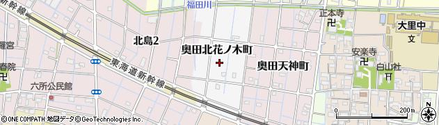 愛知県稲沢市奥田北花ノ木町周辺の地図
